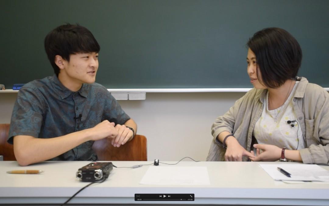 Ken and Yuka