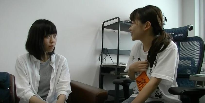 Yuki and Yuki